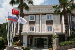 Горящее! Отдых в Турции прямо сейчас от 14 344 руб. из Москвы. Ноябрь 2018