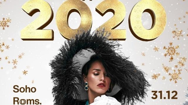 Где лучше встретить Новый год?