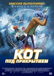 Активные туры по зимнему Байкалу - голубой лед и
