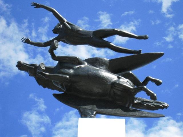 Япония. Хаконэ: музей скульптуры под открытым небом