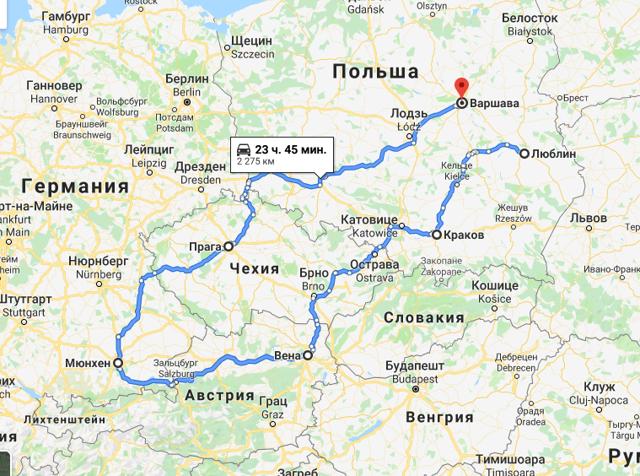 Интересные маршруты по Европе