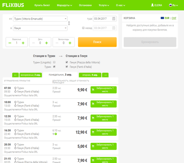 Как недорого ездить по Европе: автобусы компании meinfernbus ( flixbus )