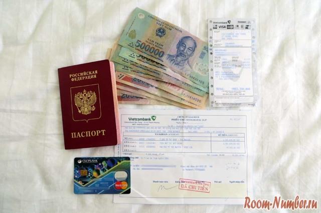 Банкоматы во Вьетнаме: как снять деньги без комиссии в 2020 году. Свежие отзывы туристов