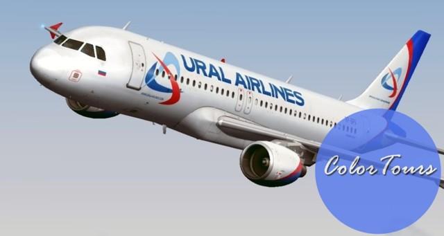 Уральские авиалинии в дубай из москвы отзывы как купить недвижимость в сша без гражданства